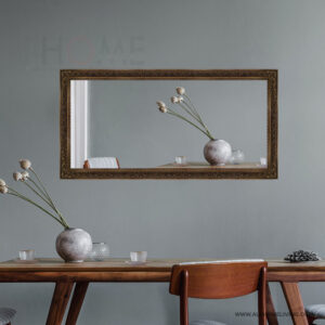 Brown and Gold Horizontal Wall Mirror